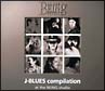 J-BLUES compilation at the BEING studio