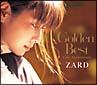 Golden Best〜15th Anniversary〜(通常盤)