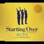 Starting Over~ひとりじゃないから~