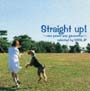 straight up!~new power pop generation~selected by QOOL.JP