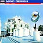TRANSONIC ARCHIVES -MIND DESIGN 1991-1994-