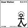 Dear Walker