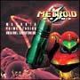 メトロイド プライム&フュージョン オリジナル・サウンド・トラックス
