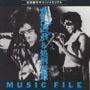 殺人遊戯&処刑遊戯 MUSIC FILE
