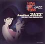 """LUPIN THE THIRD JAZZ「Another""""JAZZ""""」"""
