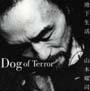 Dog of Terror-地下生活-