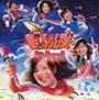 BIT DAYS 1(DVD付)