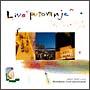 """LIVE """"Putvanje""""(DVD付)"""