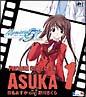 Memories Off #5とぎれたフィルム プレミアムコレクション1 Asuka