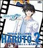 Memories Off #5とぎれたフィルム プレミアムコレクション2 Haruto