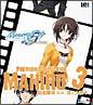 Memories Off #5とぎれたフィルム プレミアムコレクション3 Mahiro