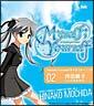 Myself;Yourself キャラクターソング Vol.2 持田雛子 「はじめてのKISS?(#^.^#)」