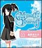Myself;Yourself キャラクターソング Vol.3 星野あさみ 「春のKISS」