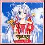 まもって守護月天!再逢(レトルヴェ) Drama CD 2