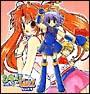 ひなどりGIRL Vol.1 ドラマCD