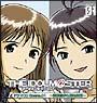 アイドルマスター Vol.1 ドラマCD