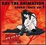 RAY THE ANIMATION サウンドトラック Vol.1