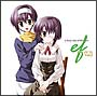 ef~a fairy tale of the two.~ドラマCD 3