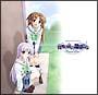 夜明け前より瑠璃色な Crescent Love Vol.1 ドラマCD
