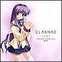 CLANNAD-クラナド-ドラマCD Vol.4 藤林杏
