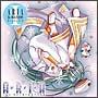 ARIA The ORIGINATION Drama CD I