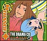 ドラマCD ストレンジ・プラス-THE DRAMA CD-DEEP SEEKER