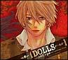 ドラマCD 「DOLLS」