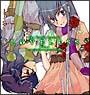 ドラマCD LOVELESS Vol.4 【コミックゼロサムCDコレクション】