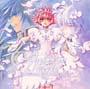 新白雪姫伝説プリーティア オリジナル・サウンドトラック VOL.1