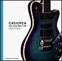 CASIOPEA plays Guitar MINUS ONE/INSPIRE