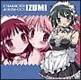 """これが私の御主人様 CHARACTER ALBUM 001""""IZUMI"""""""
