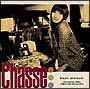 Chasse(DVD付)