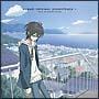 隠の王 オリジナルサウンドトラック 1