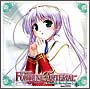 ドラマCD FORTUNE ARTERIAL~through the season~ #2