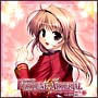 ドラマCD FORTUNE ARTERIAL~through the season~ #5
