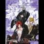 セイント・ビースト DJCD Chat.2~ケダモノたちのA・B・CD~