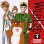 ワイルドライフ ドラマCD Vol.1