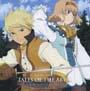 テイルズ オブ ジ アビス ドラマCD Vol.3