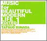 MUSIC for BEAUTIFUL 1