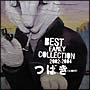 Best early collection 2002-2004