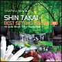 Best Setting Sound vol.02 Relaxing with SHIN TAKAI