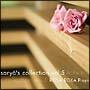 saryo's collection vol.5 ROSA ROXA Plays