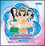 オシャレ魔女 ラブ and ベリー 2008コンプリートソングコレクション