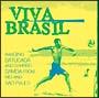 ヴィヴァ・ブラジル!