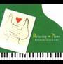 ~リラクシング・ピアノ~Mr.Childrenコレクション