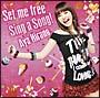Set me free/Sing a Song!(通常盤)