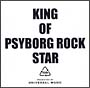 KING OF PSYBORG ROCK STAR presented by UNIVERSAL MUSIC(DVD付)