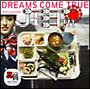 JET!!!/SUNSHINE きくみるセット(DVD付)