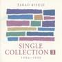 シングル コレクション II 1984~1995