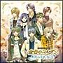 CDドラマコレクション 金色のコルダ2〜水面のスタッカート